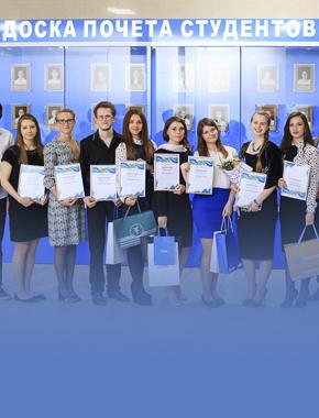 Выпускники СурГУ успешно находят работу